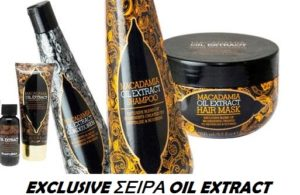 macadamia-cosmetic-hair